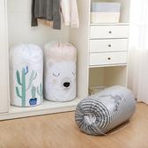 束口大容量防塵袋 居家 棉被收納袋 防水防潮 抽繩打包袋 收納袋 防塵套 防塵袋【RB526】