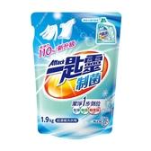 一匙靈制菌超濃縮洗衣精補充包1.9KG【康是美】