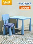 宜家用兒童桌椅套裝幼兒園書桌椅子兒童學習桌寶寶桌兒童桌玩具桌 雙12鉅惠