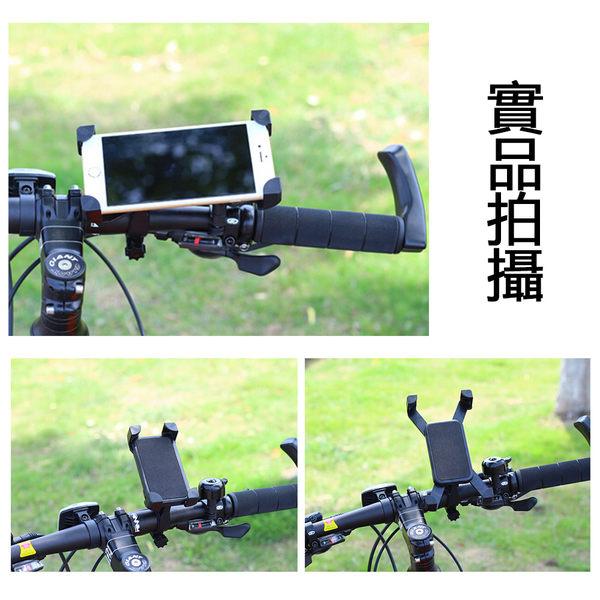 自行車四爪支架 手把手機固定架 360度旋轉手機夾