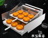 漢堡機商用全自動烤包機雙層烘包機小型電熱漢堡爐漢堡店機器設備 igo摩可美家