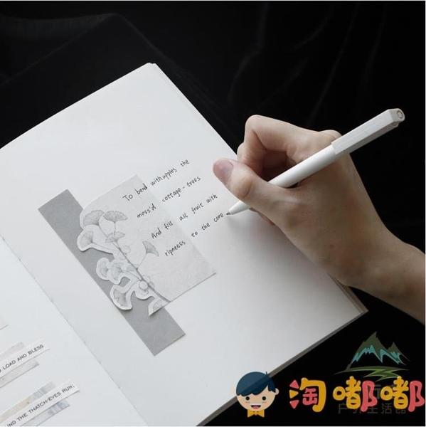 手帳本內芯A6A5手賬空白本方格本筆記本簡約復古內頁學生【淘嘟嘟】