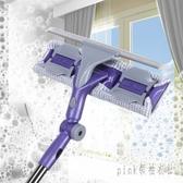 擦玻璃家用家用玻璃刮子清潔器擦窗器刮水器地刮伸縮桿搽玻璃刮刀 js24365『Pink領袖衣社』