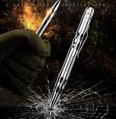 防身戰術筆多功能鎢鋼女子防衛筆自衛