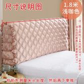 床頭罩全包布藝床頭罩軟包床頭套簡約現代歐式皮床防塵罩1.8米床保護套 中秋烤肉鉅惠