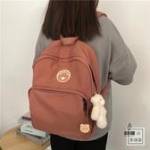 後背包卡通小熊日系可愛書包【愛物及屋】