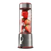 店長推薦 中科電S-POW充電式榨汁機迷你電動USB榨汁杯玻璃便攜式炸果汁機