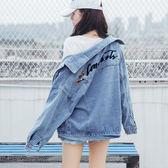 牛仔外套春秋季刺繡牛仔外套女顯瘦氣質寬鬆學生網紅牛仔衣短夾克 小天使