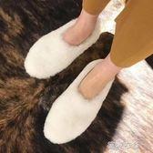 毛鞋 羊羔毛單鞋懶人鞋毛毛鞋白色秋冬女潮 蓓娜衣都