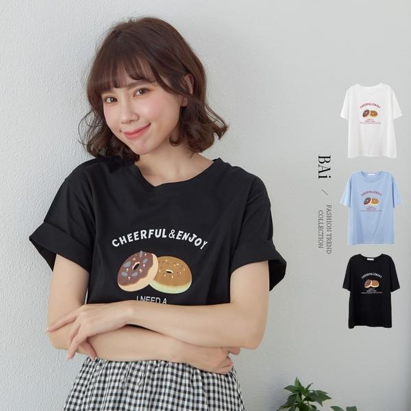 甜甜圈英字印圖短袖T恤-BAi白媽媽【310761】