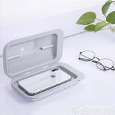 消毒機 多功能紫外線手機消毒器殺菌雙UV自動消毒機清洗神器小盒 博世LX