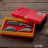 牛角梳 牛角梳子天然大號卷發梳家用梳子套裝禮盒生日禮物女生 快速出貨