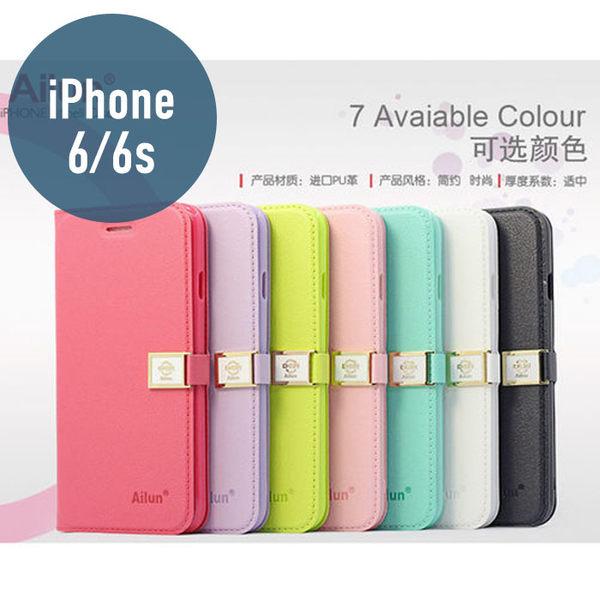 iPhone 6/6s (4.7吋) 艾倫系列 側翻皮套 手機皮套 褂繩 插卡 手機殼 保護殼 手機套 皮套