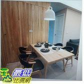 [COSCO代購] 優渥實木梣木系列扶手皮座墊椅 (兩入組) _W110919