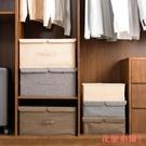 收納整理箱 收納 可水洗亞麻收納箱衣服衣物整理箱有蓋大號玩具收納盒儲物盒