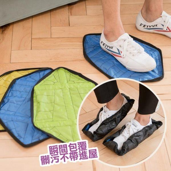 全自動重複使用鞋套 // 可水洗鞋套 自動鞋套 收合鞋套 環保鞋套 懶人鞋套
