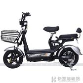 電動車電動成人車FSC女性電瓶車電動自行車小型車長跑王 NMS快意購物網