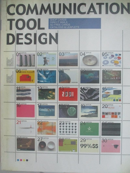 【書寶二手書T5/設計_J68】Communication tool design