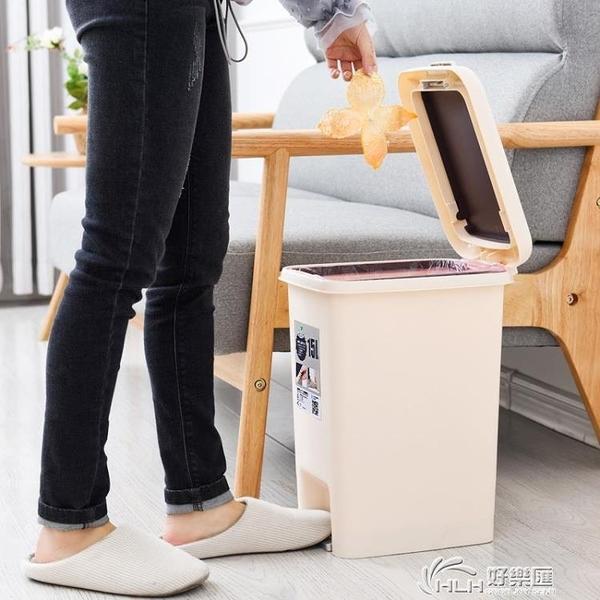 腳踏帶蓋垃圾桶家用有蓋創意圾衛生間客廳分類式廚房廁所腳踩大號好樂匯
