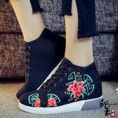 中國風民族繡花鞋女鞋復古內增高跟女單鞋休閒帆布鞋 快速出貨