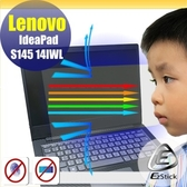 ® Ezstick Lenovo S145 14 IWL 防藍光螢幕貼 抗藍光 (可選鏡面或霧面)