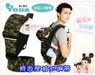 麗嬰兒童玩具館~寶寶外出必備-YoDa 時尚座椅式揹帶(四款可選)-加寬加厚雙肩帶.分散重量不勒肩