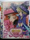挖寶二手片-X12-018-正版DVD*動畫【魔女的考驗(2)】-國語發音