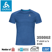 【速捷戶外】瑞士ODLO 350062 圓領內層短袖上衣 (混深藍 ) ,排汗衣,登山,旅遊,路跑