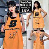 克妹Ke-Mei【AT52768】獨家,愛死了!港味字母印花性感露背背心洋裝