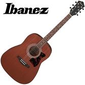 嚴選Ibanez V54NJP-OPN 全沙比利木單板吉他-附贈千元好禮/原廠公司貨