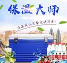 外賣送餐泡沫箱車載保溫箱商用家用冷藏箱戶...