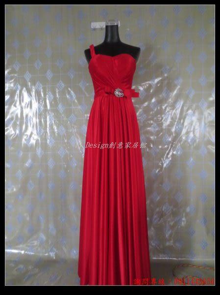 (45 Design) 訂做款式7天到貨 紅色新娘結婚婚紗長款齊地禮服 修身敬酒晚會禮服伴娘裙