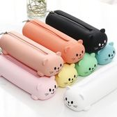 筆袋 硅膠小熊筆袋韓國簡約女生小清新可愛大容量學生文具袋 免運直出