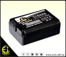 Sony A6100 A7II A7R A7S II A33 A35 A55 A6000 A6400 A6300 A6500 RX10II RX10 FW50 電池 FW50
