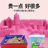 元派太空玩具沙子套裝魔力安全無毒粘土兒童男孩女孩寶寶動力彩泥