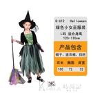 萬聖節女童魔法披風小女巫天使公主裙多莉尼莫兒童演出服黑色服裝 Korea時尚記