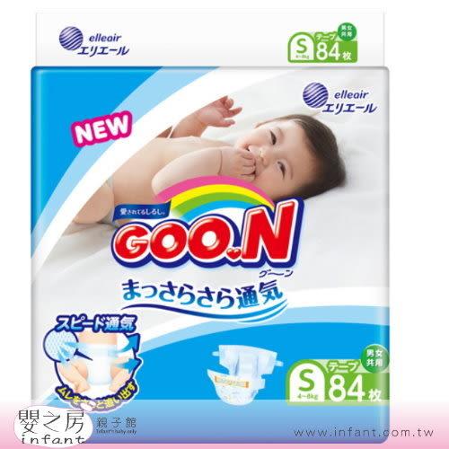 【嬰之房】日本 GOO.N 大王 頂級境內版尿布S-84片【2018年最新款】
