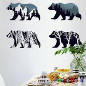 壁貼【橘果設計】北歐剪影熊 DIY組合壁貼 牆貼 壁紙 室內設計 裝潢 無痕壁貼 佈置