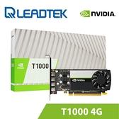 Quadro 麗臺 NVIDIA T1000 4GB GDDR6 128bit 工作站繪圖卡