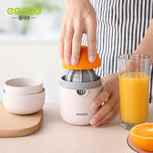 榨汁機簡易手動榨汁機小型便攜式橙汁杯家用壓榨器水果橙子檸檬榨汁器3 色