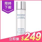 韓國 ARONYX 膠原蛋白抗皺美白保濕乳液(150ml)【小三美日】$299