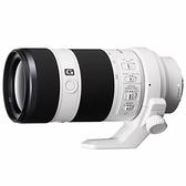 SONY SEL70200G FE 70-200mm F4 G OSS E接環 全幅望遠變焦鏡 【平輸 保固一年】WW