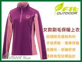 ╭OUTDOOR NICE╮維特FIT 女款雙刷雙搖撞色保暖上衣 HW2106 紫紅色 保暖舒適 中層衣 發熱衣 刷毛衣