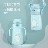 寶寶保溫吸管杯嬰兒學飲杯防漏帶吸管兩用兒童幼兒園保溫杯促銷好物