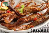 【醬本缸嚴選】陳記冠軍滷味 蠔油碳燒滷鴨舌 5包 7支/70G/包