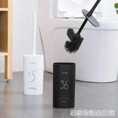 衛生間馬桶刷子 家用坐便器縫隙清潔刷 廁所創意無死角馬桶刷套裝 雙十一全館免運