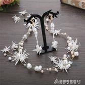 新娘頭飾森系仙美白色花朵公主韓式超仙發帶耳環婚紗配飾發飾品 酷斯特數位3c