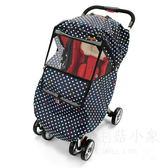 嬰兒推車罩防風防雨罩遮陽罩通用罩    SQ10628『毛菇小象』