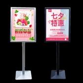 廣告展示架 商場店門口廣告牌展示架立式促銷展示牌指示牌水牌pop歡迎立牌A2