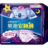 好自在純肌安睡褲M 4片 夜用生理褲衛生棉